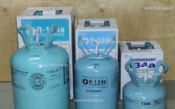 Types of refrigerant for shock freezing chambers
